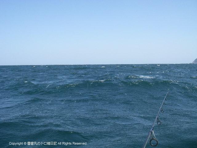 けっこう波あります