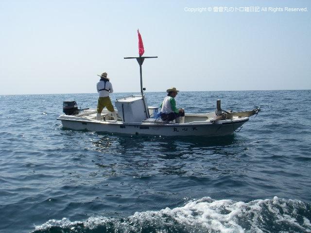 処女航海。