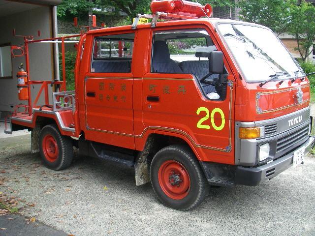旧防災丹後町20