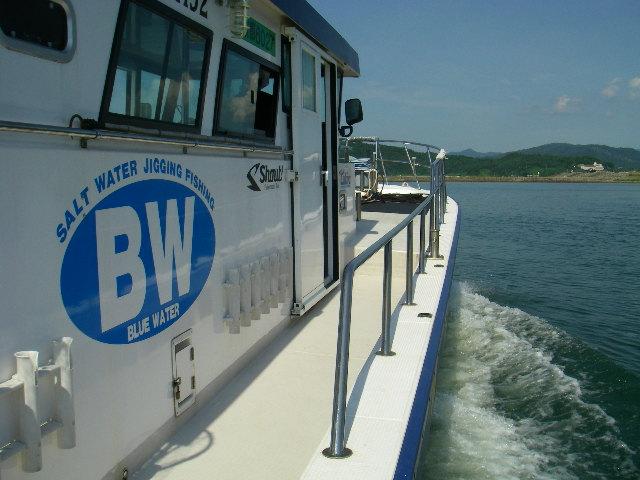 BWで出航