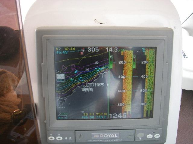 ROYAL魚探10.5インチ