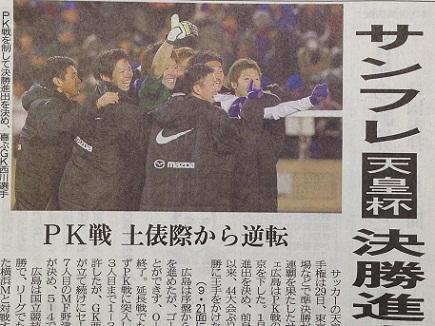 12302013中国新聞S2