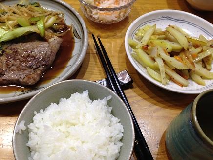 1122014夕食S
