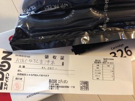 1142014セミナー資料作成S5