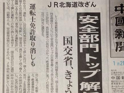 1212014中国新聞