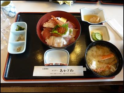 100406_観光11