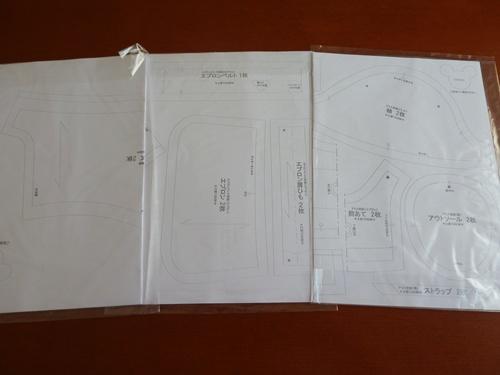 100903_型紙2