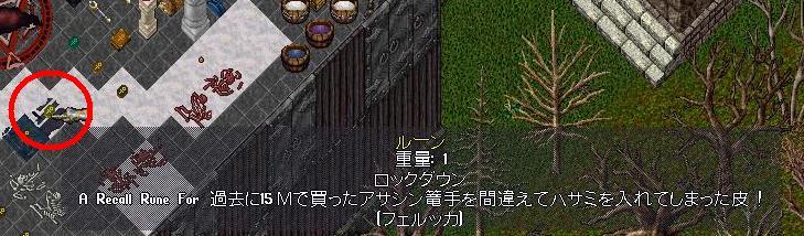 UO(121211-005010-10).jpg
