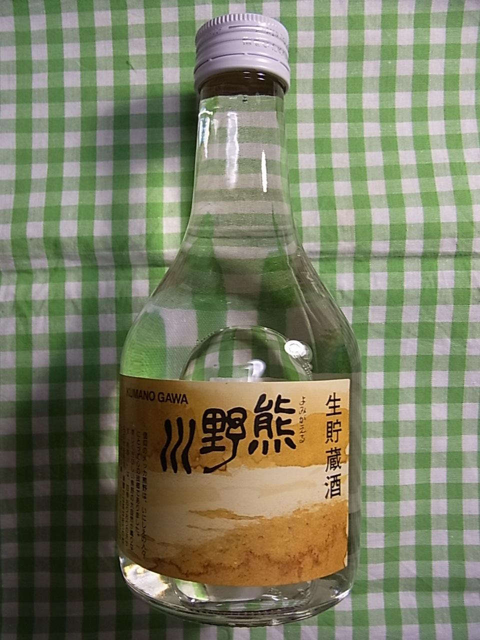 5_kumagawa.jpg