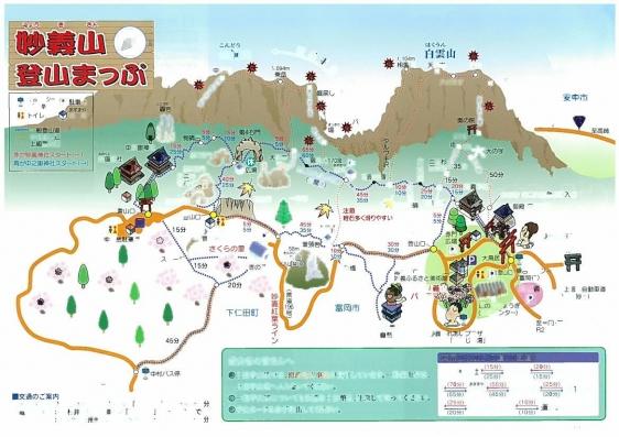 妙義map