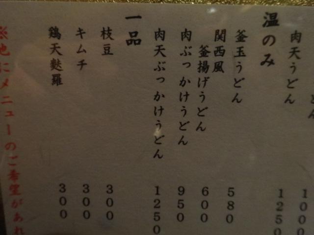 DSC01333.jpg