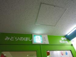 2入院 024