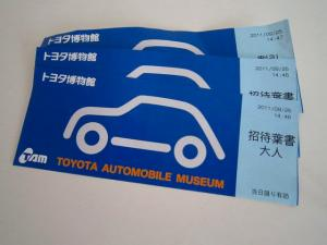 トヨタ博物館 105