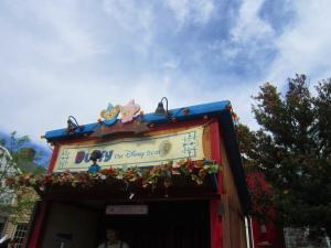東京ディズニーランド 210