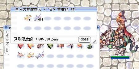 111117A.jpg