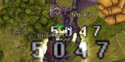 111118A.jpg