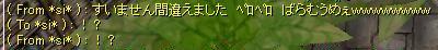 111202D.jpg