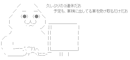 121007A.png
