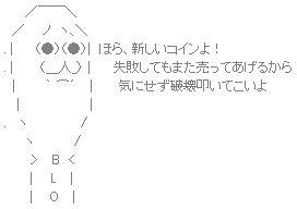 AA-110906H.jpg