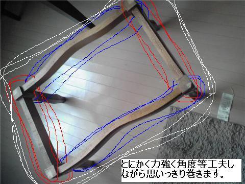 5_convert_201004220422001.jpg