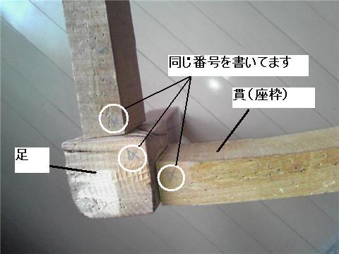 6_convert_201004220421300.jpg