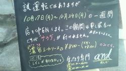 2011_10_18_12_49_07.jpg
