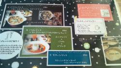 2011_12_07_12_56_25.jpg