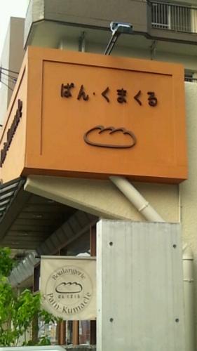 2012_05_09_17_28_55.jpg