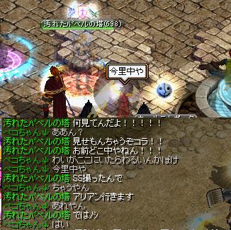 RedStone 13.11.30[00]