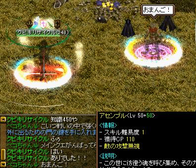 RedStone 13.11.30[02]