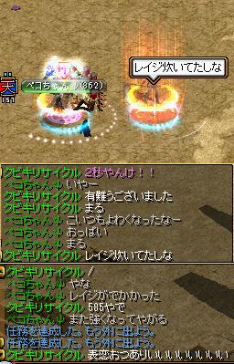 RedStone 13.11.30[07]
