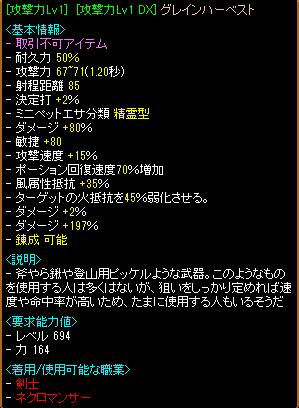 RedStone 13.12.02[00]