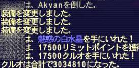 SS(120406-004922-01).jpg