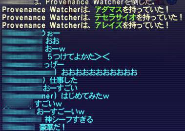 SS0035-2_20120806011018.jpg