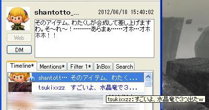 SS0037_20120806004012.jpg