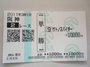P6040147_convert_20110605181508.jpg