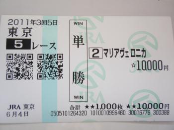 P6040180_convert_20110605181713.jpg