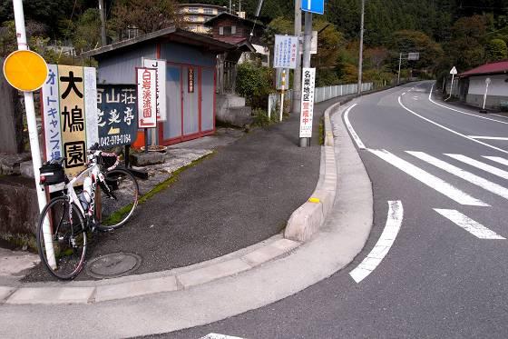 R0010319-s.jpg