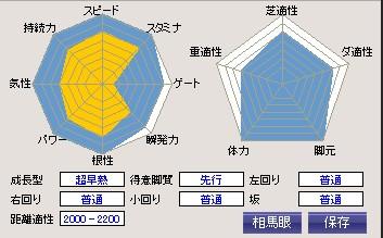 2010y02m05d_010059234.jpg