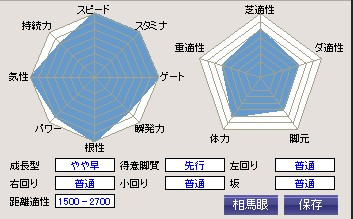 2010y02m05d_011513031.jpg