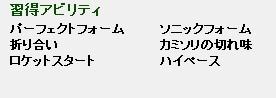 2010y02m19d_184833897.jpg