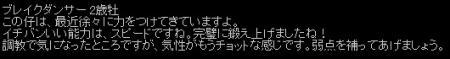 2010y02m21d_150058453.jpg