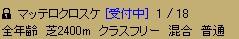 2010y03m17d_124218173.jpg