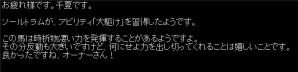 2010y04m06d_111021687.jpg