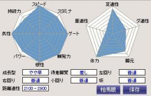 2010y04m30d_103333046.jpg