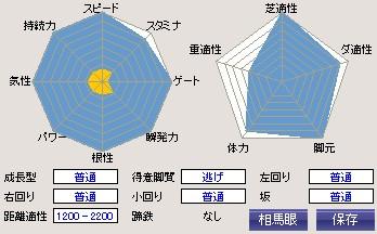 2010y06m15d_103519796.jpg