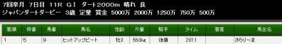 2010y07m07d_103432703.jpg