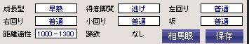 2011y01m05d_231012953.jpg