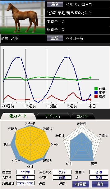 2011y01m10d_231935437.jpg