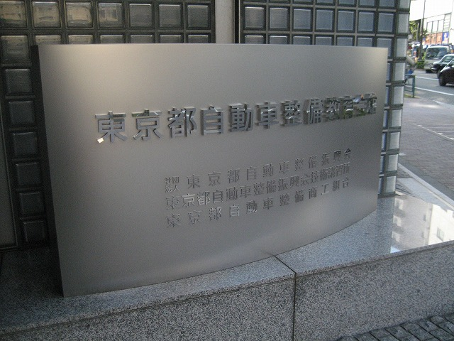 201210151.jpg
